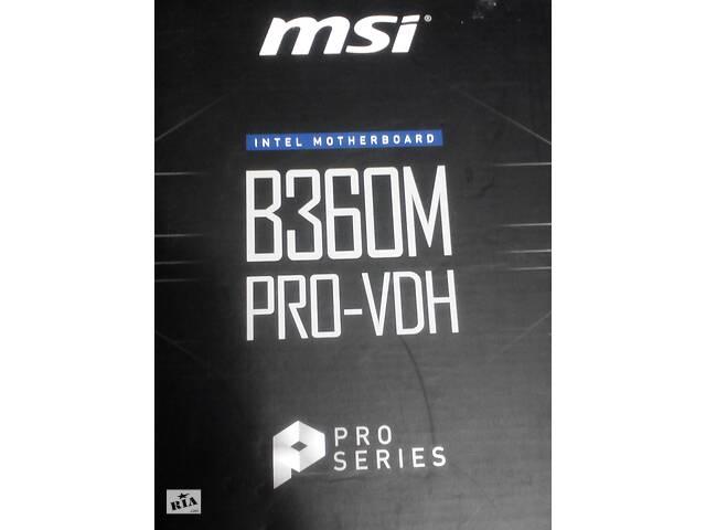 Материнская плата MSI B360M Pro-VDH (s1151, Intel B360, PCI-Ex16)- объявление о продаже  в Кривом Роге