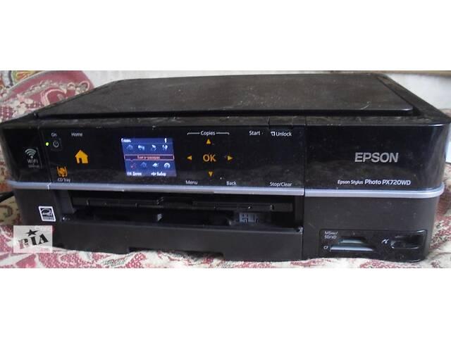 бу МФУ Epson stylus PX720WD в Коростене