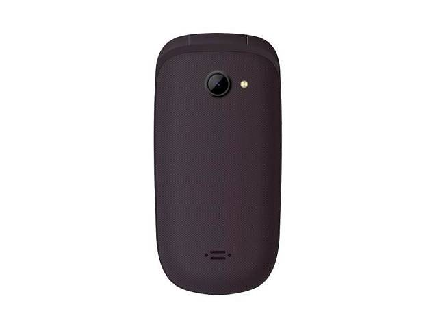 продам Мобильный телефон Maxcom MM818 Black (5908235973845) бу в Харькове