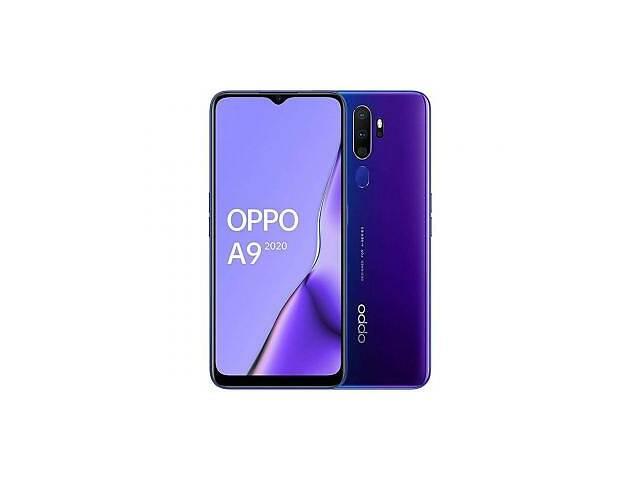 Мобильный телефон Oppo A9 2020 4/128GB Space Purple (OFCPH1941_PURPLE)- объявление о продаже   в Украине