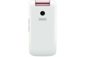 Мобильный телефон Philips E255 Xenium White
