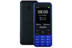 Мобильный телефон Philips Xenium E182 Dual Sim Blue; 2.4 (320х240) TN / кнопочный моноблок / ОЗУ 32 МБ / 32 МБ встрое...