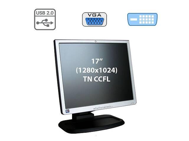 """бу Монитор HP L1740 / 17"""" (1280x1024) TN CCFL / 1x DVI-I, 1x VGA, USB-Hub в Києві"""