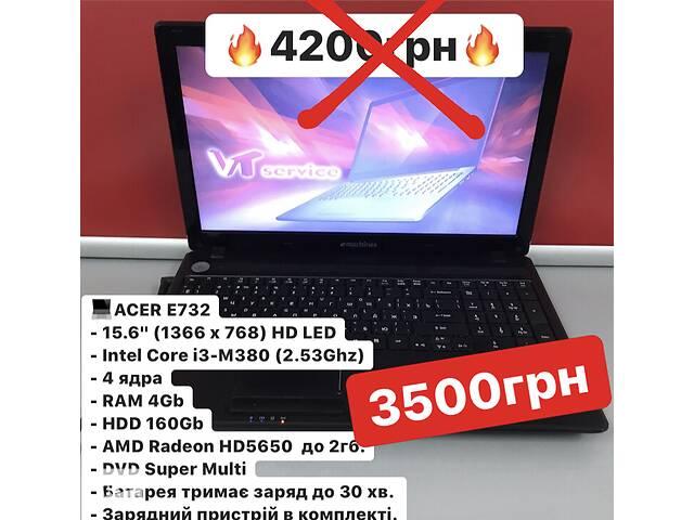 купить бу Ноутбук Acer i3-4x2.53Ghz 4 ядра /4GB/160HDD/HD5650 в Калуше