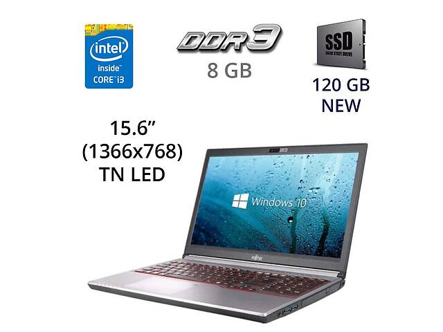 """Ноутбук Fujitsu LifeBook E754 / 15.6"""" (1366x768) TN LED / Intel Core i3-4100M (2 (4) ядра по 2.5 GHz) / 8 GB DDR3 / 1...- объявление о продаже  в Киеве"""