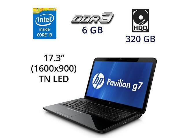 """купить бу Ноутбук HP Pavilion g7-1310us / 17.3"""" (1600x900) TN LED / Intel Core i3-2350M (2 (4) ядра по 2.3 GHz) / 6 GB DDR3 / 3... в Киеве"""