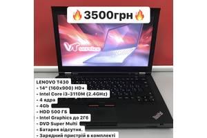 Ноутбук Lenovo Intel Core i3 4дра (4х2.4Ghz)/4GB/500HDD