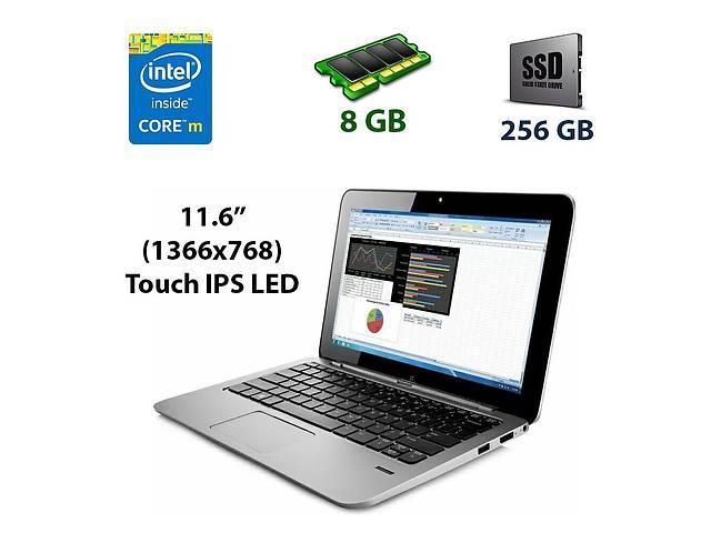 """бу Ноутбук-трансформер HP Elite x2 1011 G1 / 11.6"""" (1366x768) Touch IPS LED / Intel Core M-5Y71 (2 (4) ядра по 1.2 - 2.9... в Киеве"""