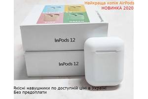 НОВИНКА!!! Airpods 2020 InPods 12