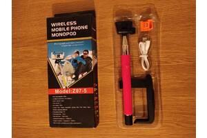 НОВИЙ телескопічний Bluetooth монопод Monopod Z07-5 для смартфона