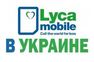 Новый запечатанный пакет LycaMobile - Украина