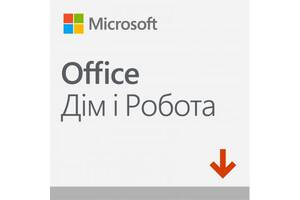 Офисное приложение Microsoft Office 2019 Home and Business Ukrainian Medialess (T5D-03278)