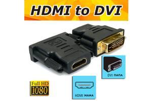 Переходник для монитора HDMI - DVI к разъему HDMI 1080P DVI 24+1