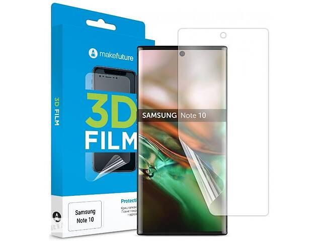 купить бу Пленка защитная MakeFuture 3D TPU Samsung Note 10 (MFU-SN10) в Киеве