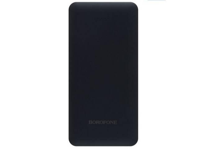 Power Bank Borofone DBT02 18000 mAh (Чёрный)- объявление о продаже  в Запорожье