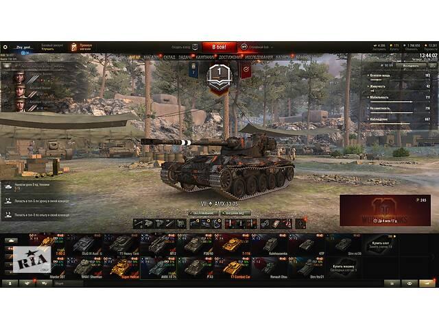 купить бу Продам аккаунт World of Tanks в Харькове