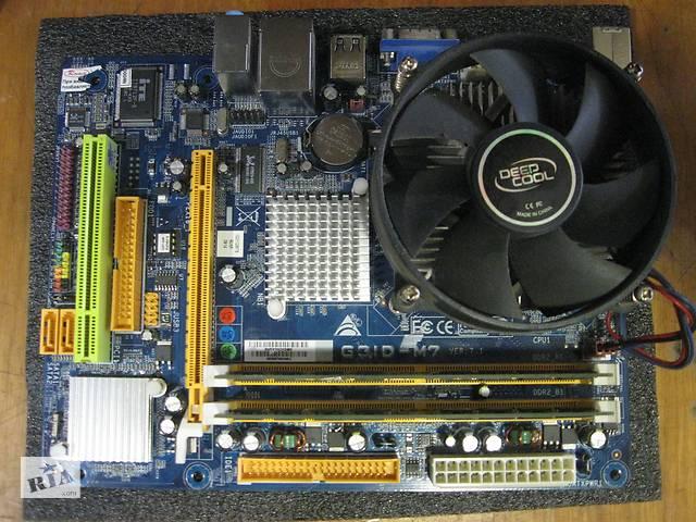 продам Продам комплект LGA775 материнская плата +процессор +память бу в Днепре (Днепропетровск)