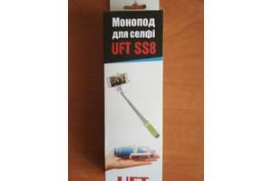 Продам Селфи-монопод UFT SS8 Compact со шнуром.