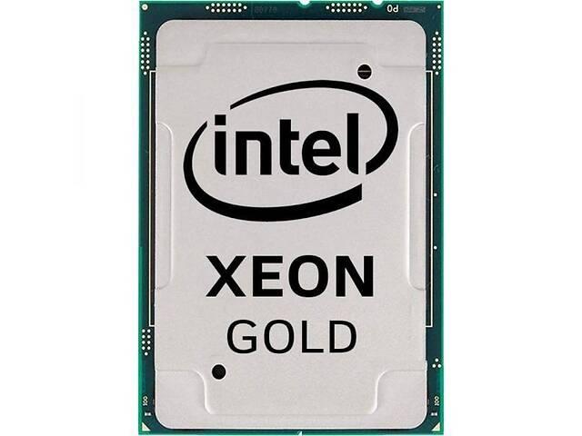 бу Процессор серверный Dell Xeon Gold 5218 16C/32T/2.30GHz/22MB/FCLGA3647/OEM (338-BRVS) в Киеве
