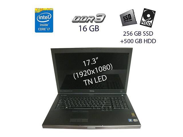 Рабочая станция Dell Precision M6700 / 17.3