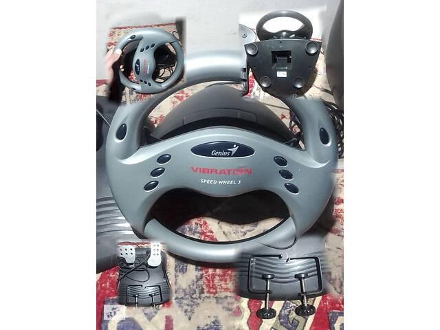 продам Руль и педали - Genius Speed wheel 3 ( PC ) ПРИСТАВКА ИГРЫ бу в Яворове