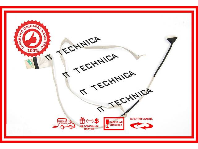 Шлейф матрицы LENOVO IdeaPad G770 G780 (DC020017D10) ОРИГИНАЛ- объявление о продаже  в Запорожье