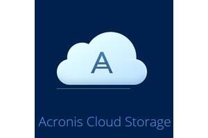 Системная утилита Acronis Cloud Storage Subscription License 500 GB, 2 Year (SCBBEDLOS21)
