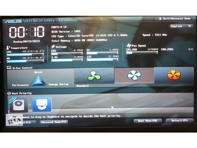 Системный блок Пк Asus SFF intel i3-3225, s1155. SSD 128gb, HDD 250gb, 4gb DDR3 HyperX samsung