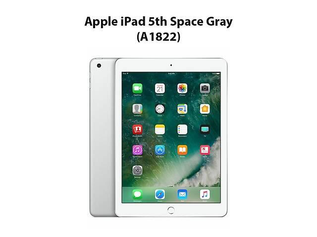 продам (ТІЛЬКИ ПЕРЕДОПЛАТА) Apple iPad 5th Space Gray (A1822)/9.7& quot; (2048x1536) Retina IPS/Apple A9 (2 ядра по 1.8 GHz)/... бу в Києві
