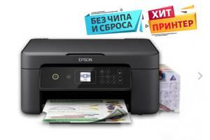 Цветной принтер МФУ Epson XP-3100 ПРОШИТЫЙ с СНПЧ и чернилами Гарантия