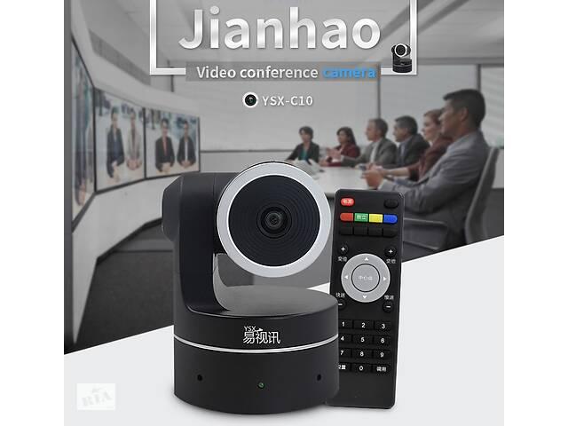 бу Управляемая камера  Jianhao PTZ YSX-C10, 01 Lux, Sony matrix, 1080p, поворот 330 ° и вертикалью 60 °, ДУ в Харькове