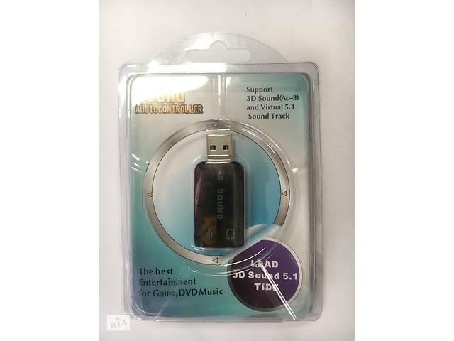 купить бу USB звуковая карта Atcom 3D sound 5.1 (Ac-3) в Киеве