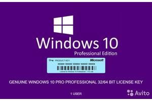 Windows 10 Pro 32/64 bit ключ активации, лицензия на 1 пк