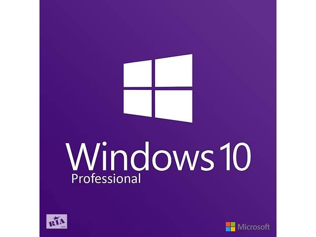 купить бу Windows 10 Professional Ключи в Дніпрі (Дніпропетровськ)