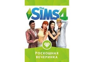Игра PC The Sims 4: Роскошная вечеринка. Дополнение (sims4-vecherinka)