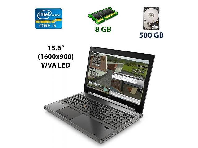 "продам Игровой ноутбук HP EliteBook 8570w / 15.6"" (1600x900) WVA LED / Intel Core i5-3320M (2 (4) ядра по 2.6 - 3.3 GHz) / 8... бу в Киеве"