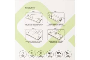"Защитное стекло для Huawei MediaPad T3 8 """