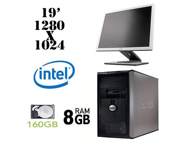 DELL 755 Tower / Intel Pentium Dual-Core E6600 (2 ядра по 3.06GHz) / 8GB DDR2 / 160GB HDD + монитор Fujitsu p19-5p / 19'- объявление о продаже  в Киеве