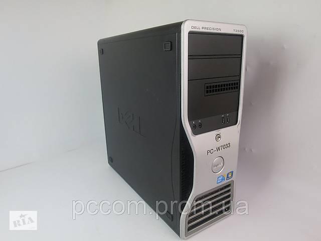 купить бу Dell Precision T3500 4x ядерный Xeon E5520 4GB RAM 160GB HDD в Києві