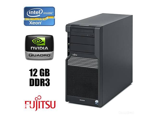 бу Fujitsu Celsius M470-2 Tower / Intel Xeon W3530 / 12GB DDR3 / 500GB HDD / NVIDIA Quadro FX 1800 1GB 192-bit в Киеве