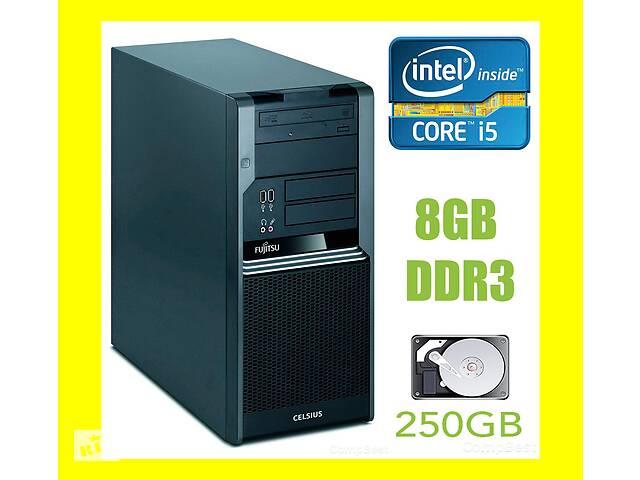 Компьютер Fujitsu Celsius W380 MT / Intel Core i5-650 (2(4) ядра по 3.2 - 3.46GHz) / 8GB DDR3 / 250GB HDD- объявление о продаже  в Киеве