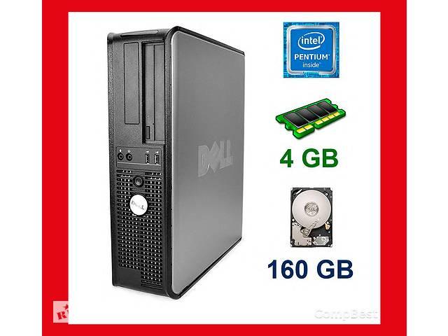 бу Компьютер Dell Optiplex 760 Desktop / Intel Pentium E5200 (2 ядра по 2.50 GHz) / 4 GB DDR2 / 160 GB HDD купить в Киеве