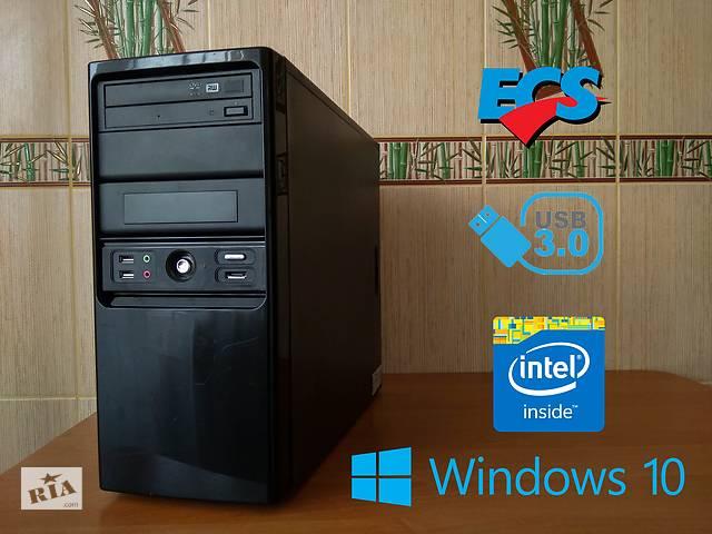 Компьютер / Системный блок Intel G1840(2×2.8Ghz), DDR3 4Gb, HDD 250Gb- объявление о продаже  в Ужгороде