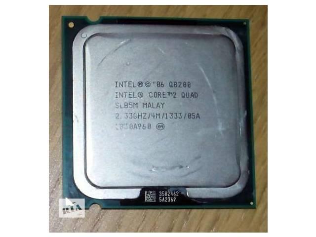 продам Core2Quad Q 8200 4 ядра 2,33ghz FSB 1333mhz бу в Ровно