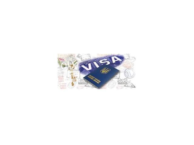 купить бу виза польская рабочая (приглашение, регистрация, страхование)  в Украине