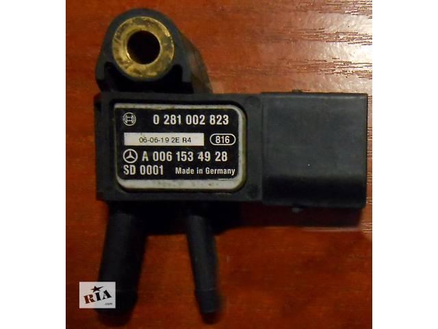продам Датчик давления выхлопных газов Мерседес Вито Віто (Виано Віано) Merсedes Vito (Viano) 639 (109, 111, 115, 120) бу в Ровно