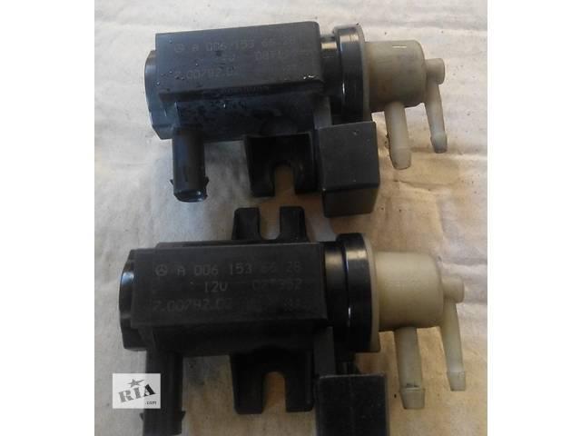 бу Датчик, клапан надува турбины А0051535528 А0051536628 Мерседес Спринтер 906 903( 2.2 3.0 CDi) ОМ 646, 642 (2000-12р) в Ровно