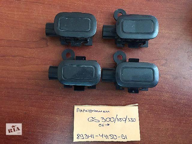 бу Датчик парковки ,датчик  парктроника  Lexus GS 2005-2012 89341-44150-b1 в Одессе
