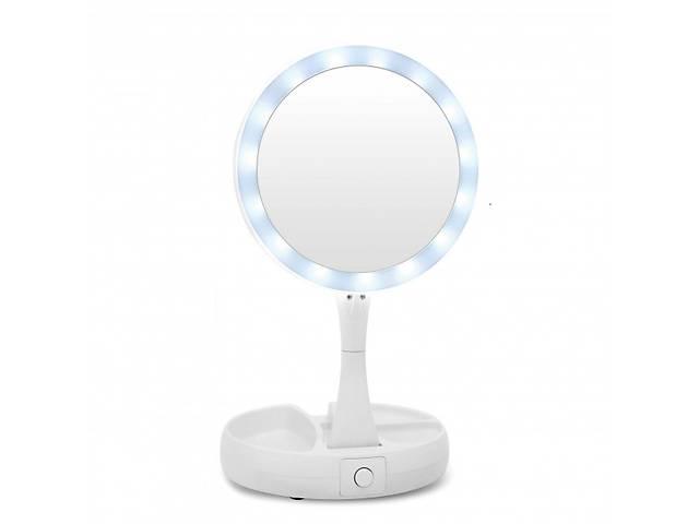 продам Косметическое зеркало с подсветкой My Foldaway Mirror (200201) бу в Киеве