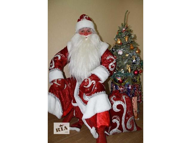продам Дед Мороз на дом Киев бу в Киеве